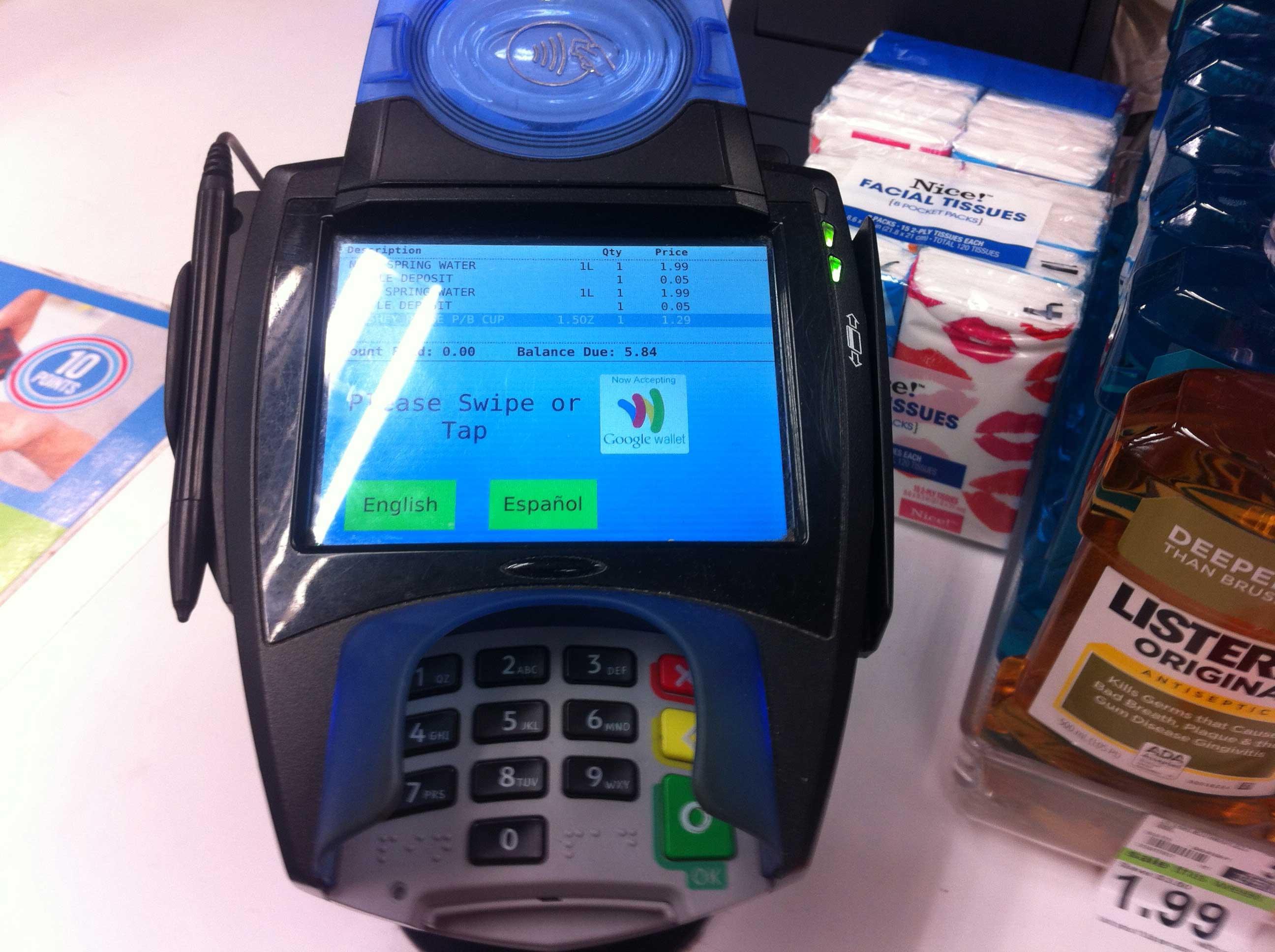 Payment Google Wallet